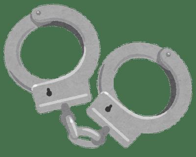 police_tejou
