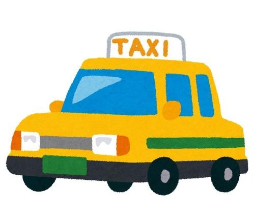 car_taxi2 (1)