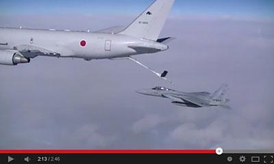 youtube動画の自衛隊機の画像