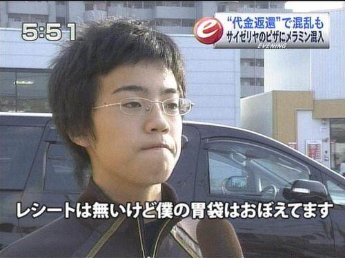 TVインタビュー系の名言貼ってくwww