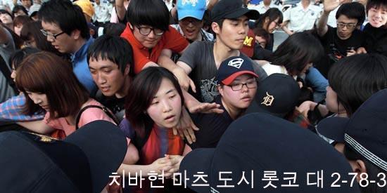 韓国の若者の実態をご覧下さい