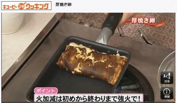 3分クッキングで放送事故レベルの厚焼き卵を作った藤井恵先生