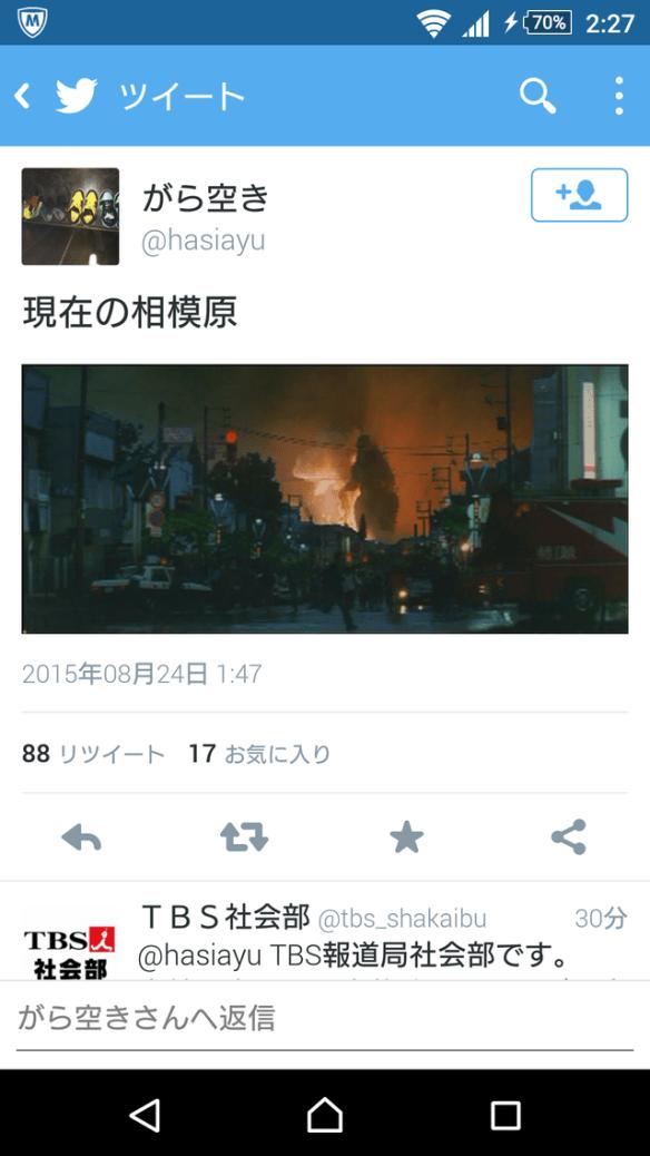 【悲報】TBS社会部釣りツイートに釣られる