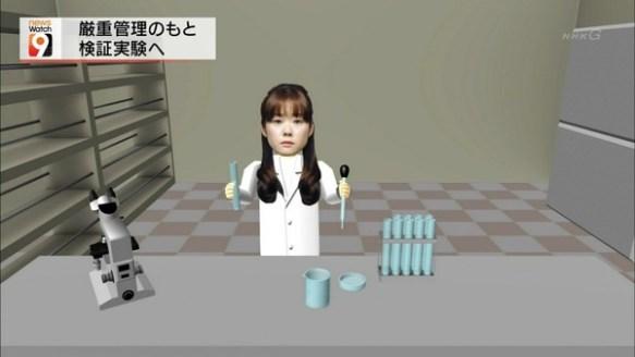 小保方氏は魔法少女だったことが暴露される