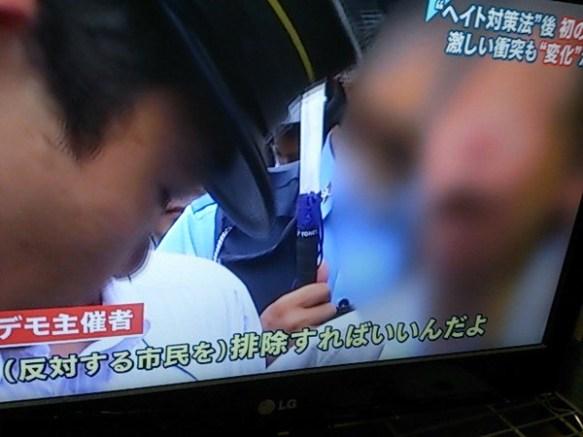 ネトウヨ「デモは国民の世論だ!反対者を排除しろ!」神奈川県警「できない、それが国民の世論だ!」