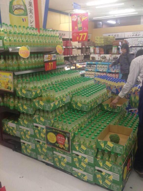 スーパー 「助けて!レモンジーナが売れない!」 半額なのになんでお前ら買わないの!?