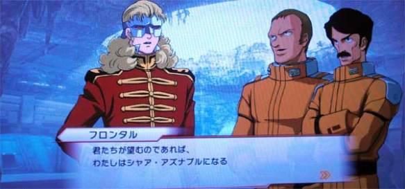 【ガンダム】Z:アポリーとロベルトってあれだろ‥