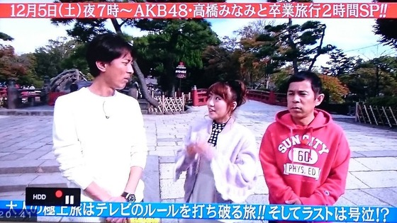12/5 めっちゃイケ「たかみな卒業SP」くるぅううう!!