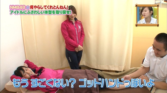 山本彩のイキ顔とデカ尻きたぁあああああ!!【画像あり】