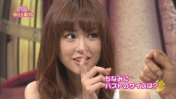 桐谷美玲って細いのに巨乳だよな?wwwww【画像あり】