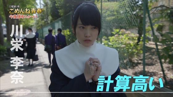 AKB48川栄李奈「あの子はAKBだからドラマに出ているんだって思われたくない」女優業への熱い想いを語る!!【画像・動画あり】