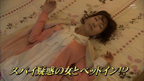 柏木由紀キスシーンきたあああああああああああ!!【画像あり】