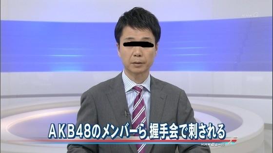 c4b40ef9-s