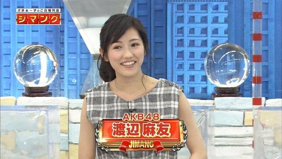 さまぁ~ず三村、渡辺麻友本人に「まゆゆでオナニーしてます」まゆゆ苦笑い!?[動画・画像あり]