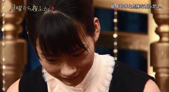 【放送事故】能年玲奈、マツコデラックスの質問に答えられず25秒以上黙りこむwwwwwww 【動画あり】