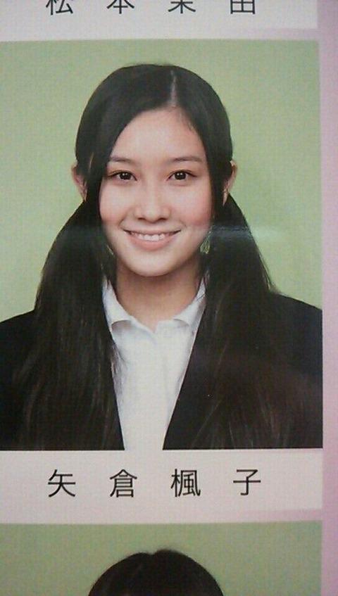 NMB48 矢倉楓子ちゃんの卒業アルバムの写真がかわいい