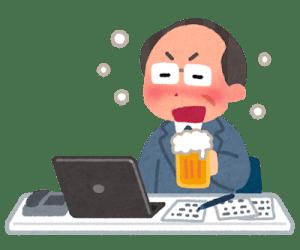 yopparai_kaisya_office