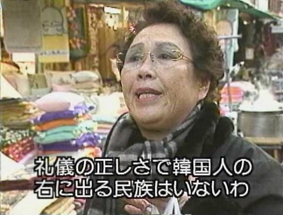 俺の彼女が韓国に旅行行くらしいんだが