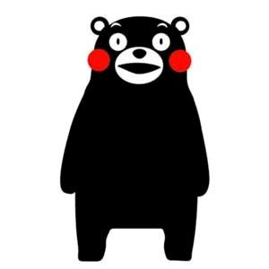 熊本住みやす過ぎワロタwwwwww