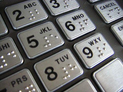 銀行口座の暗証番号ってどうやって決めた?