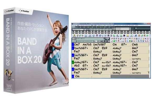これで作曲家になれる!「Band-in-a-Box 20」で本格的な作曲に挑戦