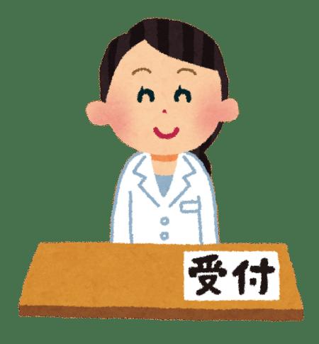 産婦人科 医院長 特定 ツイッターに関連した画像-01