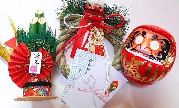 正月 ○○初め 1月1日 1月2日に関連した画像-01