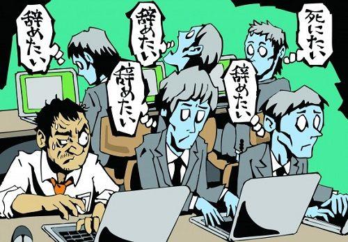 美大 職場 連載 漫画に関連した画像-01