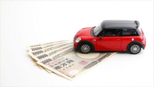 車 維持費 費用 4000万円に関連した画像-01