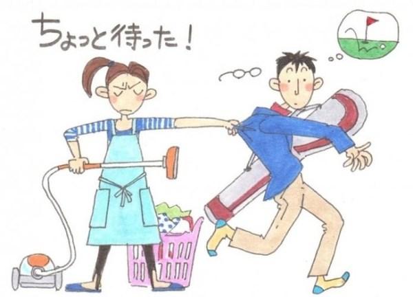 共働き 夫婦 夫 家事 分担 ゴミ出し おつかい 離婚に関連した画像-01