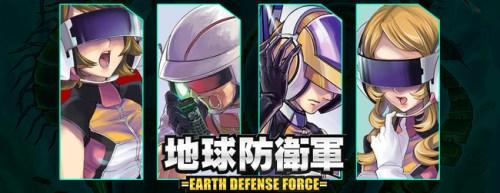 地球防衛軍5 TGSに関連した画像-01