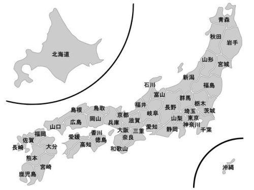 オタク 遠征 距離 日本に関連した画像-01