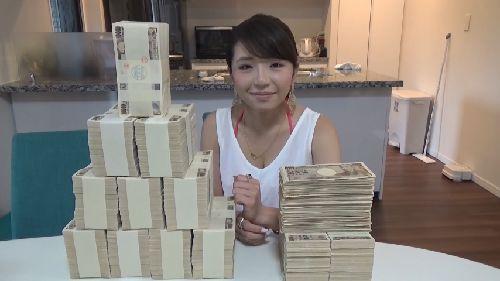 大富豪 ユーチューバー Youtuber セリナ SERINAに関連した画像-01