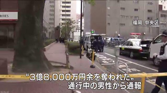 3億 通報 福岡 強盗に関連した画像-01