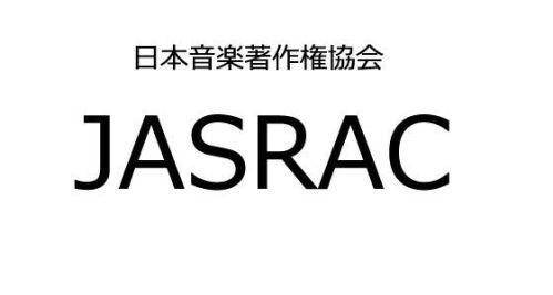 JASRAC 農業 漫画に関連した画像-01