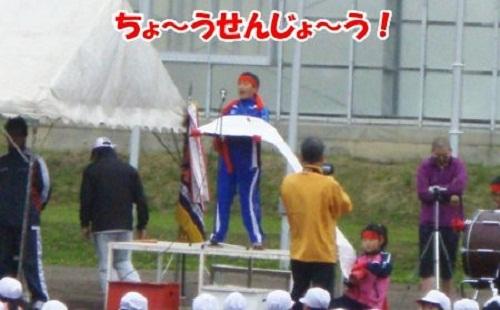 運動会で相手を罵りながら挑戦状読み上げるのって北海道だけなの?