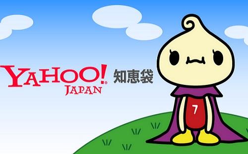Yahoo!知恵袋に寄せられたママ友イジメ相談のオチが怖い件wwwwwwww
