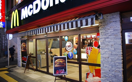 あまりにも残念なマクドナルド「ハワイアンバーベキューポークバーガー」を食べて涙するwwwww