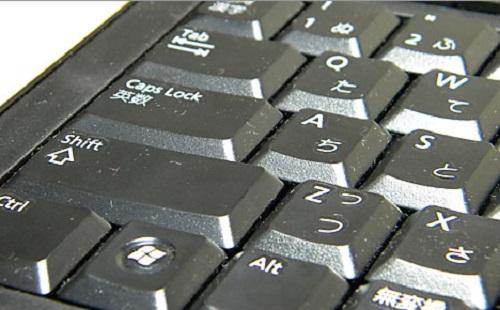 人にパソコンを教える時に「あ、ダメだコイツ」と思う瞬間wwwww