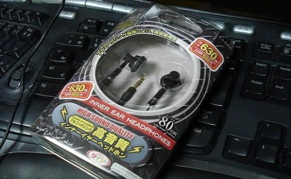三千円未満のイヤホンで音楽聴いてる奴wwwwwwww