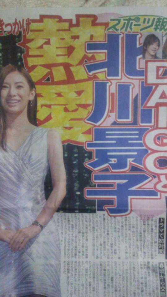 【速報】北川景子とDAIGOが熱愛wwwwwwこれは結婚まで秒読みwwwww(画像あり)