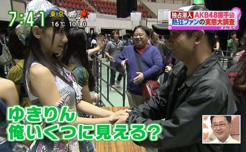超有名アイドルグループ美女の握手会の本音がヤバイwwwww「キモい! とにかくキモいキモい!」