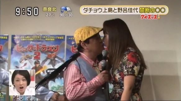 【放送事故】上島竜兵がAKBとベロチューし批判殺到wwwwwwwwwww(画像あり)