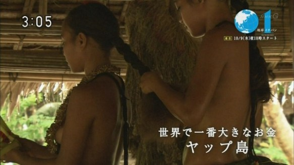 【放送事故】テレビで中学生くらいの娘のオッパイが映ってしまうwwwww(画像あり)