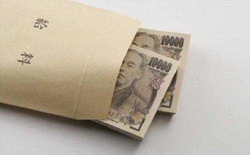 俺の今月の手取り12万弱、総支給120600円wwwwww