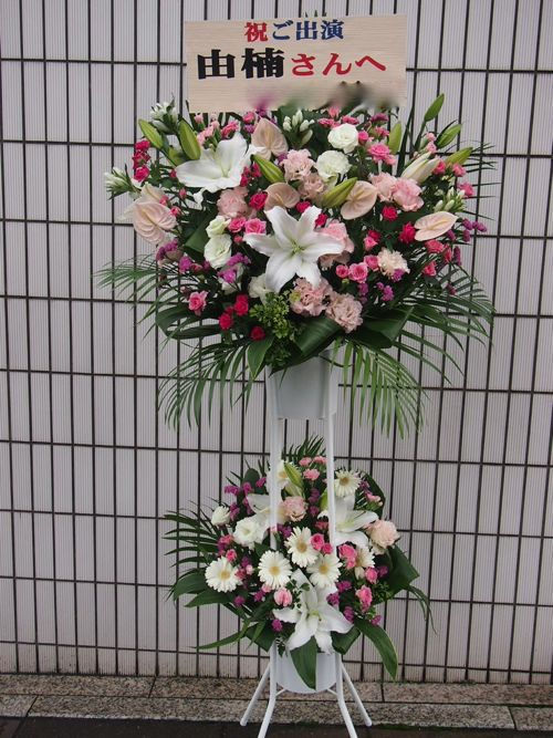 スタンド花 スタンドフラワー フラスタ カノシェ65401