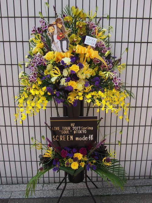クアトロ スタンド花 東京 新宿 渋谷 池袋 中野 銀座他 全国お届け スタンドフラワー