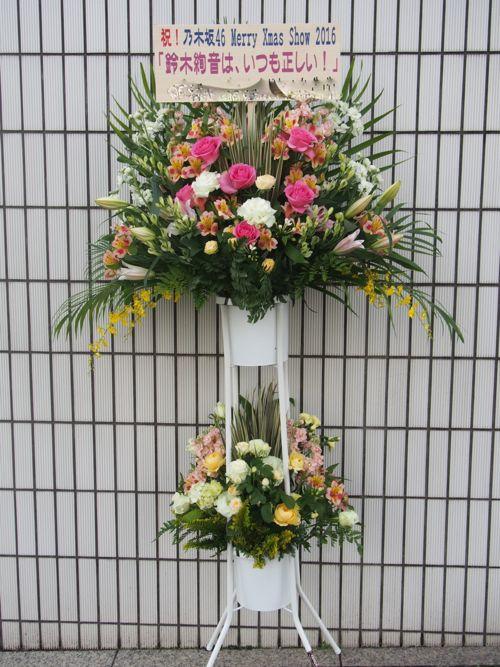 秋~冬(10月11月12月)のスタンド花|スタンドフラワー カノシェ59922(1)