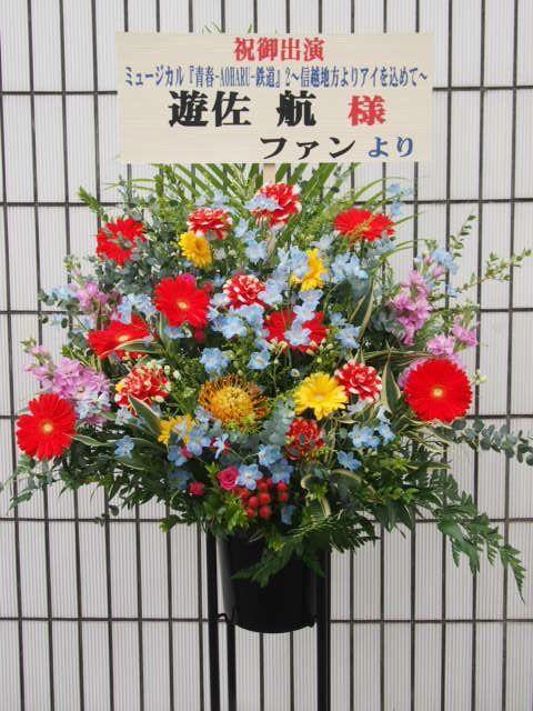 秋~冬(10月11月12月)のスタンド花|スタンドフラワー カノシェ59436