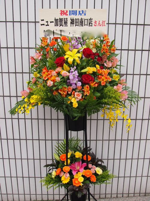 スタンド花|スタンドフラワー|フラスタ|カノシェ61333